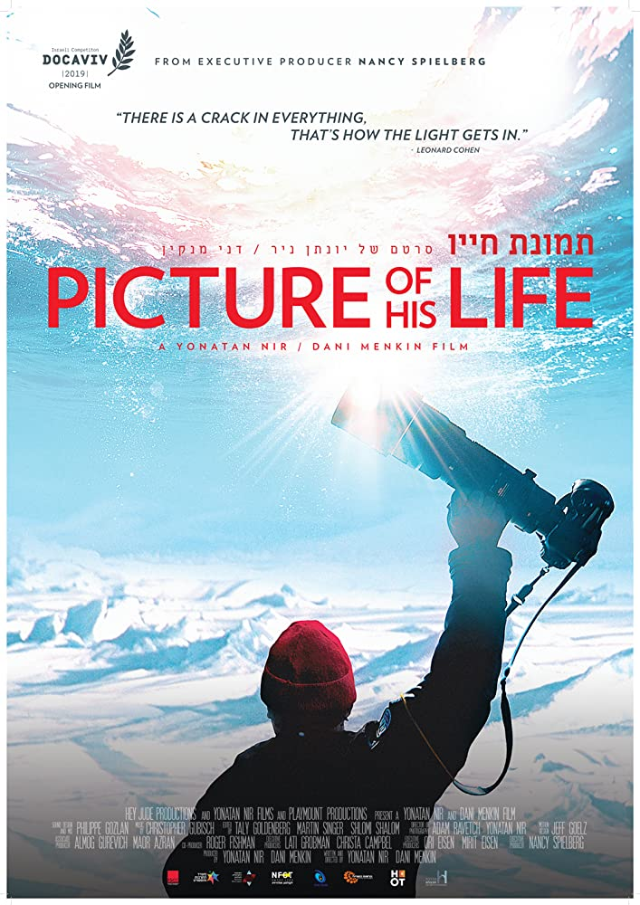 Picture of His Life – Amos Nachoum's documentary available now!